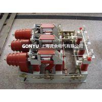 产品供应优惠FZN25-12D/630-20型交流高压真空负荷开关