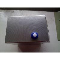 牛奶分析仪/检测仪 型号:MKM-90LS
