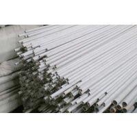 现货供应316L不锈钢管质优价廉