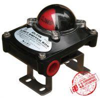 HAPL-210N气动阀门限位开关回讯器怎么样调试