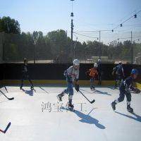 曲棍球场专用人造溜冰场衬板