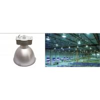 飞利浦工厂照明灯具 250W 400W