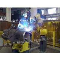 机器人耐高温防护服,机器人防护服,量身定做价格优惠,欢迎光临河南昂拓0371-6913826
