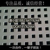 厂家直销 小孔铝网冲孔板 广告冲孔网加工 圆孔薄筛网
