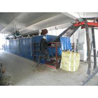 供应网带烘干机煤块带式烘干机