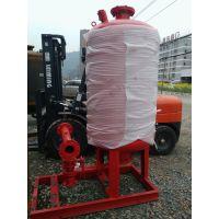 漫洋XBD8/40-150*4边立式多级消防泵厂家直销