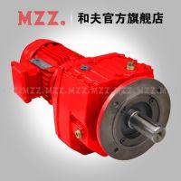 上海和夫R87同轴式斜齿轮减速机,厂家直销,品质保证