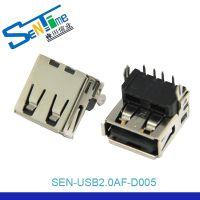 USB AF 90度单层鱼叉型加高铜壳 加后塞 _sentime