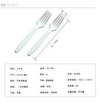 环保可降解虹彩西餐刀叉勺8寸叉