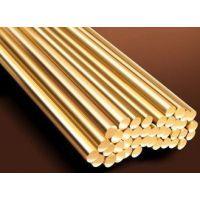 厂家批发C2680拉花黄铜棒、黄铜棒可折弯、黄铜圆棒规格齐全
