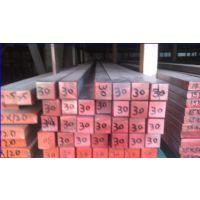 202高锰不锈钢方棒 国标宝钢方棒价格