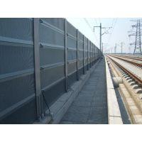 河北SK高架声屏障声屏障冲孔板金属不锈钢10-30