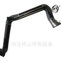 祥云万向可移动柔性吸气臂净化器/ 机械吸气臂/电焊机吸尘专用