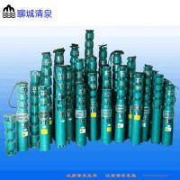 聊城清泉 电动 QJ井用潜水泵 深井潜水泵 175QJ 200QJ