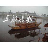 供应14米单层观光画舫船,旅游观光木船