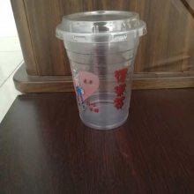 定制包装pp透明120g爆米花塑料桶