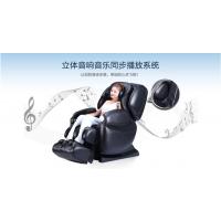 Y2春天印象按摩椅招广安市代理加盟