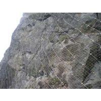 生命防护钢丝绳SNS边坡防护网