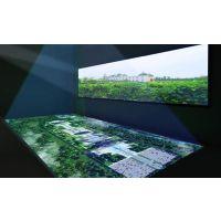 全息沙盘投影系统及3d电子沙盘制作