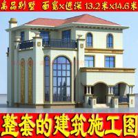 武汉中央商务区城建 珠海华发 法式 泷悦长安 四层别墅设计图