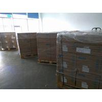 T215HVN01.1 AUO 友达21.5寸液晶屏 全新 原厂原包