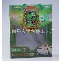 【热销推荐】特产礼品包装印刷彩盒 精美纸质手提纸盒加工定做