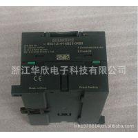 (现货低价)SIEMENS西门子PLC模块6ES7 214-1AD23-0XB8【图】