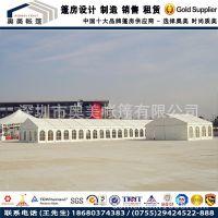 铝合金欧式展棚 大型展会帐篷 德国棚房大降价 5年质保 免费安装