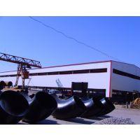 思泰欧焊接弯头DN1100 厂家直销大口径弯头1118 碳钢弯头1120