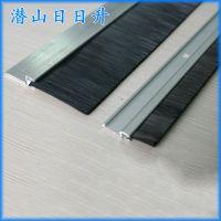 厂家可定制出售 金属条刷 板型条刷