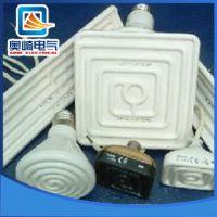 生产销售 远红外陶瓷加热瓦 石英坩埚陶瓷加热器