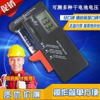 便携式干电池电量测试仪 电池电量显示器测电压