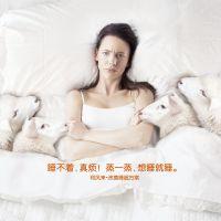 日本进口和风来改善睡眠套餐 四季两用被+床垫