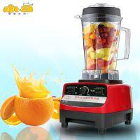 招商加盟】家用电器厨房小家电768多功能搅拌机料理机破壁沙冰机