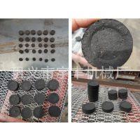 供应木炭制品成片设备 高效自动压片机 炭粉煤粉压片机 制片机