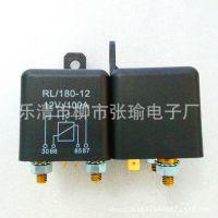 100A RL/180 智能双电瓶隔离器 房车配件 越野改装件 智能 省电