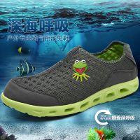 2015年春夏季新款户外休闲鞋男透气男鞋 潮流网鞋男低帮皮鞋板鞋