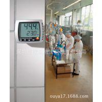德图testo 608-H2迷你型温湿度表 订货号 0560 6082 实用型温湿度