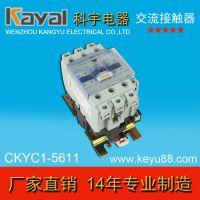 交流接触器LC1-D65 220V交流接触器 交流接触器防尘防水