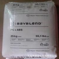 天津 工程塑料 代理商供 PC/ABS 德国拜耳 FR3030 阻燃不含锑、氯和溴