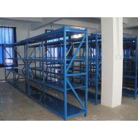 仓库货架批发厂家,标准货架生产商