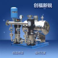 北京创福新锐厂家供应 供水、排污、水处理设备,PLC变频控制柜,低频巡检消防柜,配电柜配电箱
