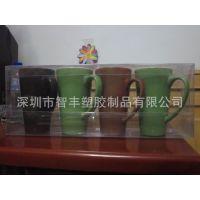 智丰塑胶制品厂供应包装盒,广告宣传促销赠送产品制造工厂供应商