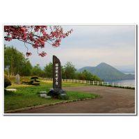 日本『温泉美食』北海道经典豪华5天