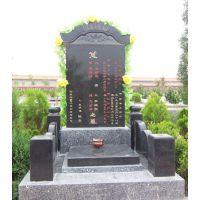 墓碑 大理石墓碑 汉白玉墓碑 石雕墓碑加工定制