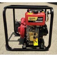 2寸柴油高压泵 翰丝品牌HS20HP 柴油机消防抽水泵
