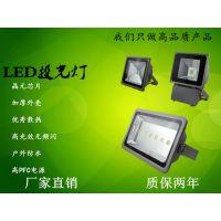 LED泛光灯厂家质保二年晶元集成芯片