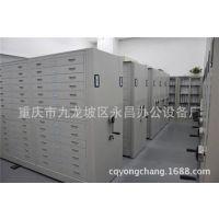 永昌办公(在线咨询)、黔江密集档案架、密集档案架厂家
