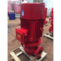 消防泵xbd4.0/15G-HL Q=15L/S H=40M喷淋泵 消火栓泵