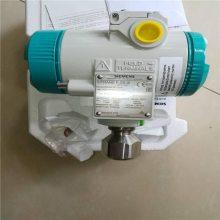 销售西门子压力变送器7MF4033-1DA50-2AC6买就送